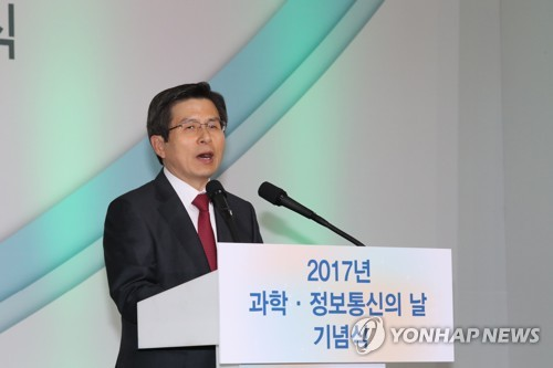 Acting President and Prime Minister Hwang Kyo-ahn speaks during a ceremony marking the locally observed Days of Science, and Information and Communications in Seoul on April 21, 2017. (Yonhap)