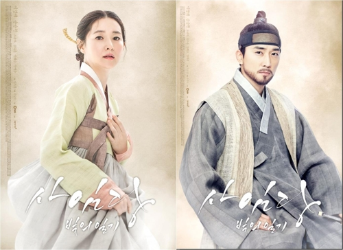 "This composite file photo shows Lee Young-ae and Song Seung-heon in the SBS TV series ""Saimdang, Memoir of Colors."" (Yonhap)"