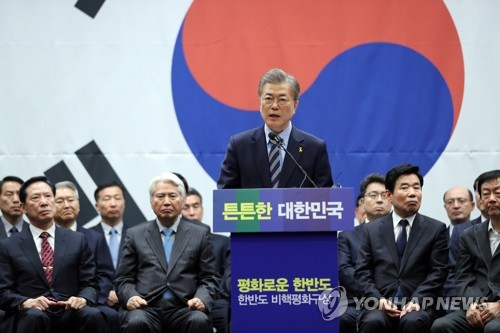 Moon Jae-in, the Democratic Party's presidential candidate, holds a press conference at the National Assembly in Seoul on April 23, 2017, announcing a set of security and North Korean policies. (Yonhap)