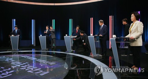 In this photo taken by the joint press corps, presidential candidates prepare for a TV debate hosted by the National Election Commission at the KBS broadcasting station in Seoul on April 23, 2017. (Yonhap)