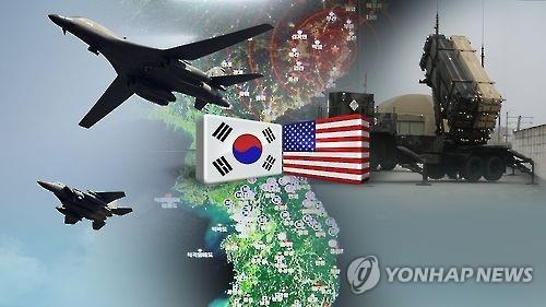 Parts of controversial USA  anti-missile system moved to South Korean site