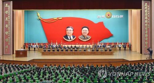 China 'putting pressure' on North Korea