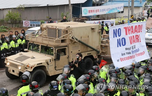 US military begins moving Thaad missile defence into South Korea site
