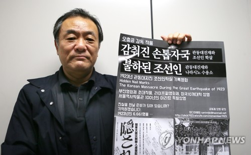 Korean-Japanese filmmaker Oh Choong-kong poses for a photo in an interview with Yonhap News Agency on South Korea's resort island of Jeju on April 27, 2017. (Yonhap)