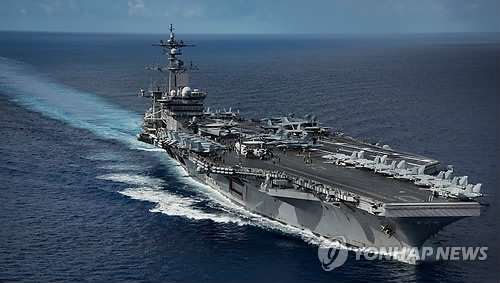 A photo of the USS Carl Vinson (AFP-Yonhap)