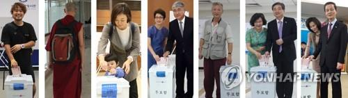 South Korean nationals residing overseas cast their votes for the May 9 presidential election during their April 25-30 absentee voting period across the world. (Yonhap)