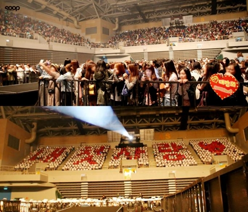 This image provided by Management Soop shows South Korean actor Gong Yoo's first-ever fan meeting in Taiwan on April 29, 2017. (Yonhap)