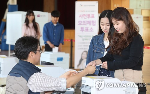 This photo, taken on April 26, 2017, shows university students practicing advance voting procedures at a polling station in Daejeon, 164 kilometers south of Seoul. (Yonhap)