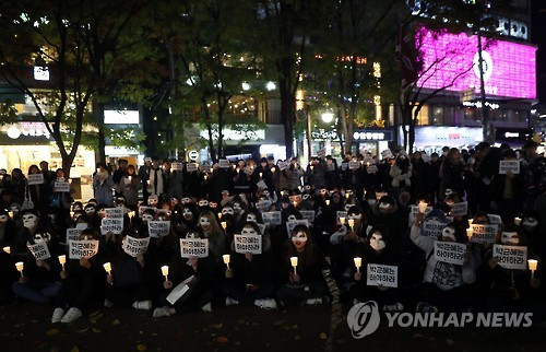 This photo, taken on Nov. 15, 2016, shows university students joining a candlelight vigil in Seoul calling for then-President Park Geun-hye's departure from office over a corruption scandal. (Yonhap)