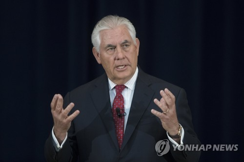 U.S. Secretary of State Rex Tillerson addresses State Department employees on May 3. (EPA-Yonhap)