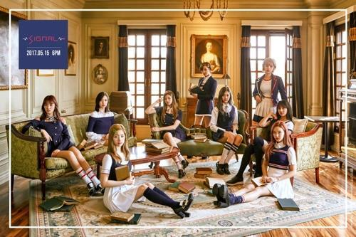 """A teaser image for South Korean idol group TWICE's upcoming fourth EP album """"Signal."""" (Yonhap)"""
