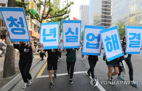 Civic activists hold a rally in downtown Seoul on April 30, 2017, calling for government measures to ease youth unemployment. (Yonhap)