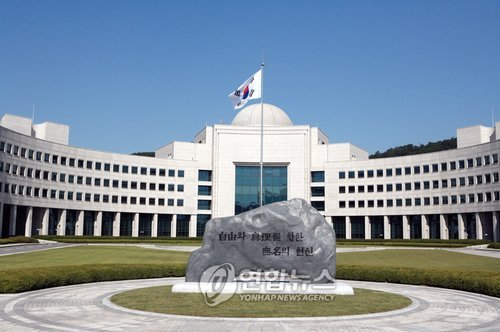 The headquarters of the National Intelligence Service in southern Seoul. (Yonhap file photo)