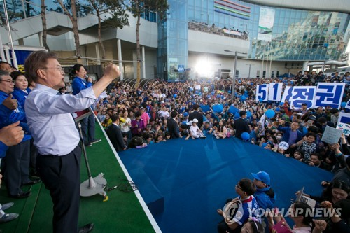 Liberal Moon Jae-in set to win S. Korea presidency