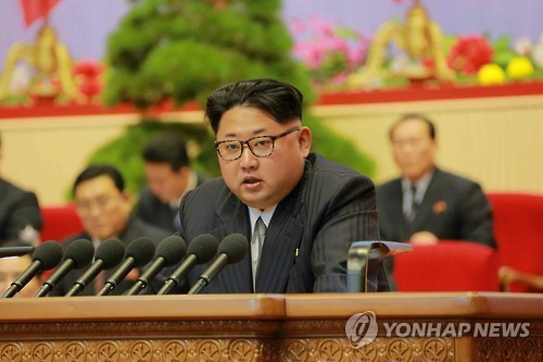 This photo carried by North Korea's main newspaper, Rodong Sinmun, on May 10, 2016, shows the North's leader, Kim Jong-un, at a congress of the ruling Workers' Party of Korea. (For Use Only in the Republic of Korea. No Redistribution) (Yonhap)