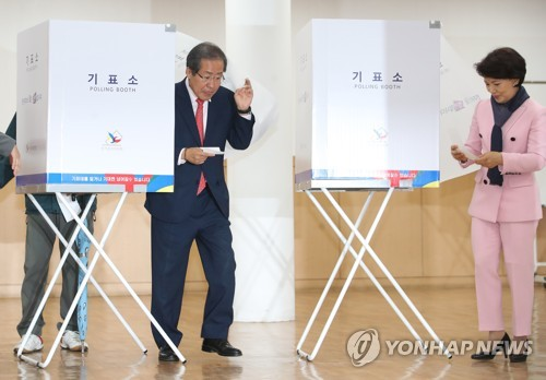 Liberal Claims Victory in South Korea Presidential Election
