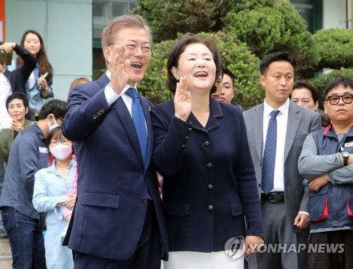 South Korea chooses liberal as new president, exit polls show