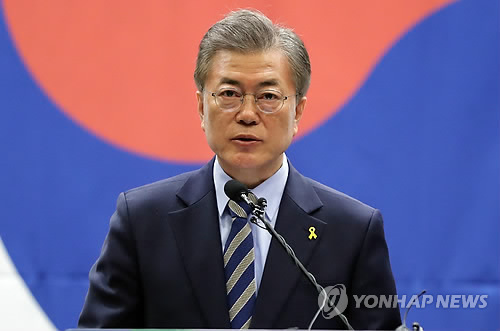 This photo, taken on April 23, 2017, shows Moon Jae-in, then presidential candidate of the liberal Democratic Party, speaking during a press conference at the National Assembly in Seoul. (Yonhap)