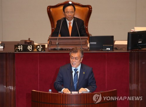 This photo, taken on April 12, 2017, shows Moon Jae-in, then presidential candidate of the liberal Democratic Party, speaking during a parliamentary session on a constitutional revision at the National Assembly in Seoul. (Yonhap)