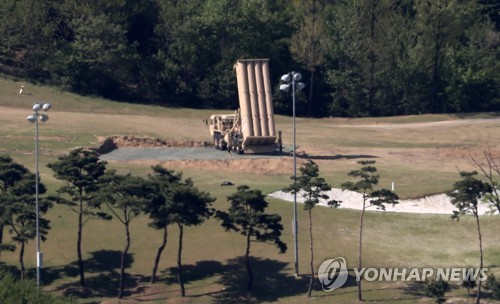 The U.S. missile defense system, THAAD, is seen deployed at a former golf course in Seongju, North Gyeongsang Province, in this file photo. (Yonhap)
