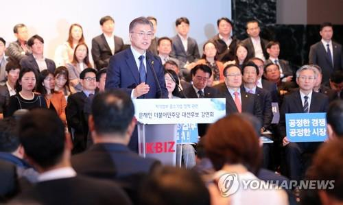 President-elect Moon Jae-in speaks during a meeting with entrepreneurs in Seoul on April 10, 2017. (Yonhap)
