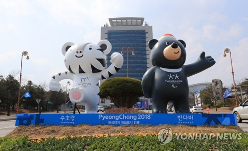 Soohorang (L) and Bandabi, the official mascots of the 2018 PyeongChang Winter Olympics and Winter Paralympics, stand before Gangneung City Hall in Gangneung, Gangwon Province, on March 28, 2017. Gangneung will stage ice events during the competitions. (Yonhap)