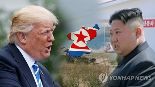 U.S. President Donald Trump (L) and North Korean leader Kim Jong-un are both shown on either side of a 3D outline of North Korea skinned with the North Korean flag in this composite image provided by Yonhap News TV. (Yonhap)