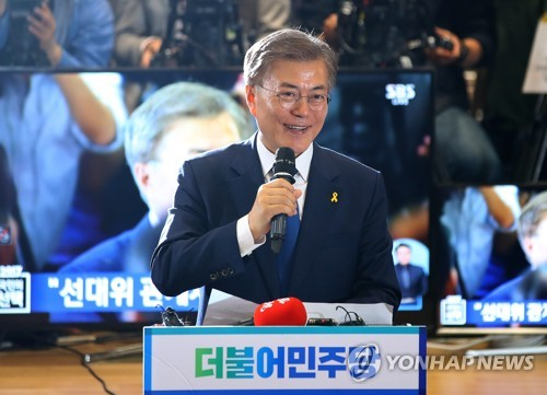 New South Korean President Calls on Army to Maintain High Combat Readiness