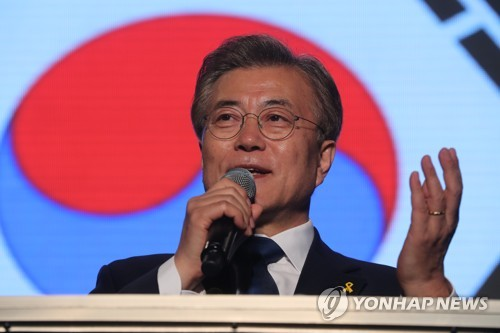 South Korea's new President Moon Jae-in (Yonhap)