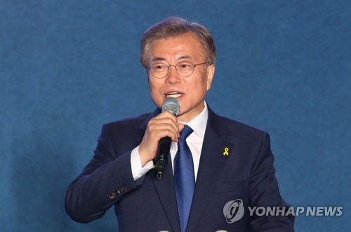 (2nd LD) Moon's five-year presidency starts with confirmation of election