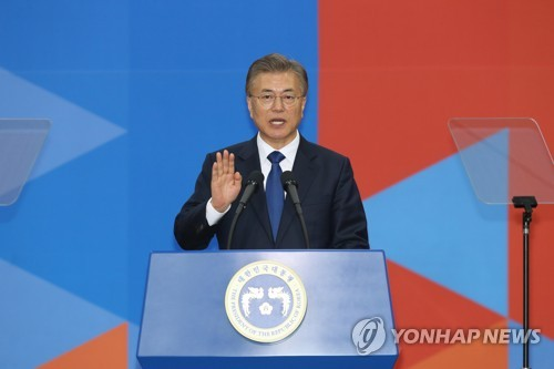 President Moon Jae-in takes the oath of office during his inauguration ceremony at the National Assembly in Seoul on May 10, 2017. (Yonhap)