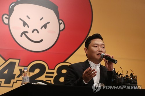 "Singer-rapper Psy speaks during a news conference in Seoul on May 10, 2017, to promote his eighth full-length album ""4X2=8."" (Yonhap)"