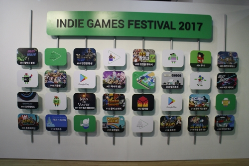 The venue of the Indie Game Festival 2017 held in Seoul on April 22, 2017. (Yonhap)
