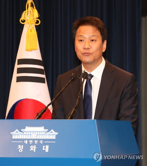 Presidential Chief of Staff Im Jong-seok holds a briefing at Cheong Wa Dae in Seoul