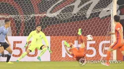 (LEAD) S. Korea beat Uruguay 2-0 in U-20 World Cup tune-up