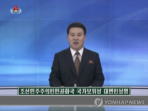 This image captured from footage by North Korea's state TV broadcaster on May 5, 2017, shows a North Korean announcer reading a statement by the Ministry of State Security that says the country will launch an anti-terrorist attack against Seoul and Washington's intelligence agencies as it accused them of plotting to kill North Korean leader Kim Jong-un. (Yonhap)