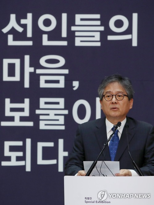 "Yi Young-hoon, director general of the National Museum of Korea, speaks during a press briefing for ""The New National Treasures 2014-2016"" at the museum in Seoul on May 12, 2017. (Yonhap)"