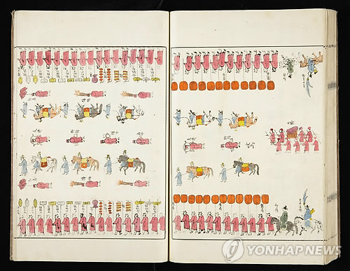 """Uigwe"" or ""Royal Protocols of the Joseon Dynasty"" is displayed in ""The New National Treasures 2014-2016"" at the National Museum of Korea on May 12, 2017. (Yonhap)"