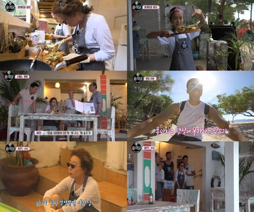 "This compilation of images shows scenes from tvN's ""Youn's Kitchen."" (Yonhap)"