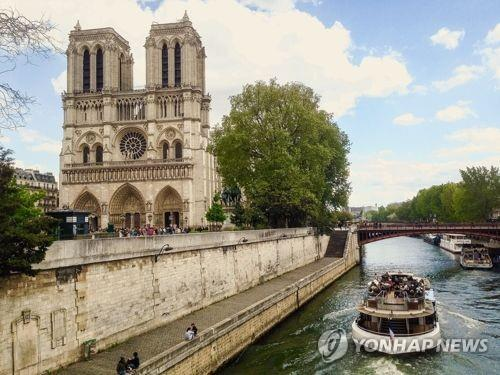 This file photo shows the Notre-Dame Cathedral in Paris, France (Yonhap)