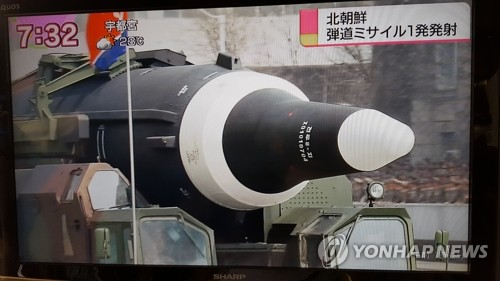 NK missile launch demonstrates strides in ICBM development: United States expert