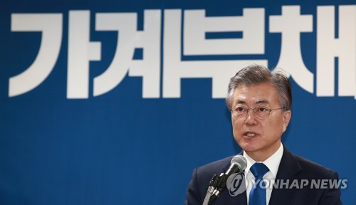South Korean media: New president will visit US next month