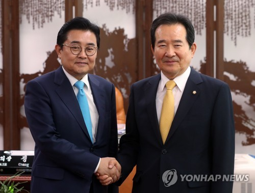 South Korea names special envoys to five countries