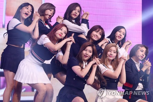 "Girl group TWICE performs at a media event to promote its fouth EP album ""Signal"" at Blue Square Samsung Card Hall in Hannam-dong, Seoul, on May 15, 2017. (Yonhap)"