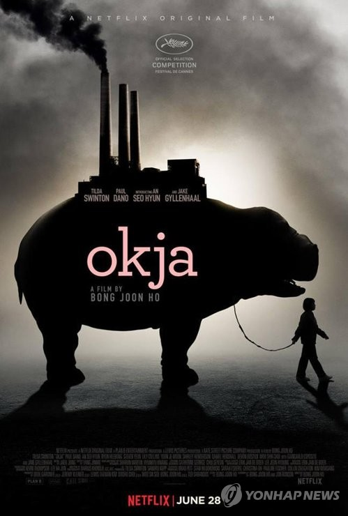 "This file photo from Netflix shows an English-language promotional poster for ""Okja."" (Yonhap)"