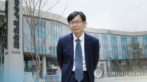South Korea names 'chaebol sniper' as antitrust chief