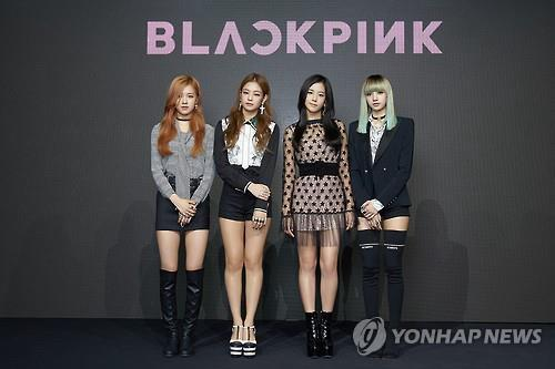 "In this photo provided by YG Entertainment, South Korean girl group BLACKPINK poses for photographers during a showcase in Seoul on Aug. 8, 2016, to promote its debut single album ""Square One."" (Yonhap)"