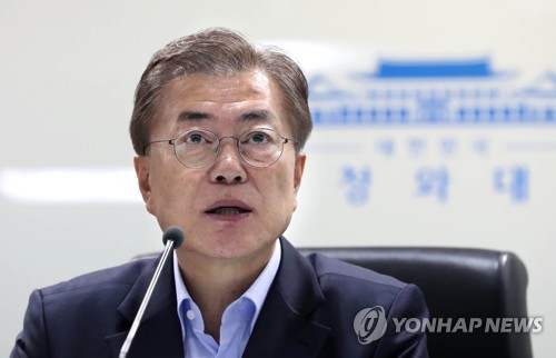 New South Korean president will visit US next month