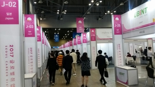 In this photo taken on May 11, 2017, South Korean jobseekers look around the booths set up by Japanese firms seeking Korean talent during a job fair held last week at KINTEX. (Yonhap)