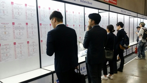 In this photo taken on May 11, 2017, during a job fair at KINTEX, Korean jobseekers look at the bulletin board covered with job opportunities in Japan. (Yonhap)